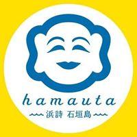 hamauta