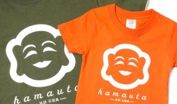 hamautaロゴTシャツ